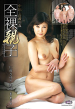 Obscene Asian MILF Sexual Relationships