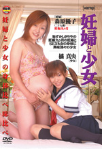 Asian and Japanese Pregnant Porn Sex