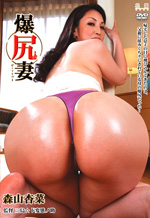 Pure Asian Seduction Epic Ass Wife