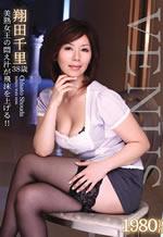 Beautiful Japanese Mature Woman