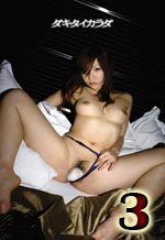 VGD-034C - Best of Miyu part 3