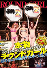 Catfight Asian Boxing Ring Ladies Sumo Wrestling Models