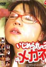 Girls Wearing Glasses Spashed With Semen