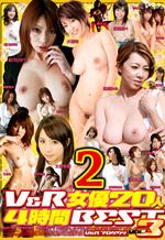 Japanese AV Hardcore Compilation 2