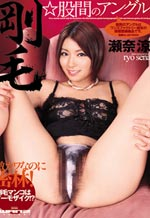 Japanese Asian Hairy Pussy Crotch Angle