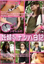 Pregnant Nampa Diary Amateur Preggo Sluts