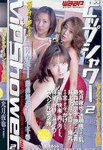 Cum Hair Three Mature Japanese Women Orgy