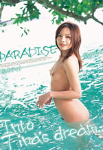 Japanese  Model Asian  Models Paradise