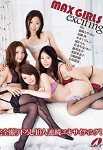 Ten Lovely JAV Models Asian Sex