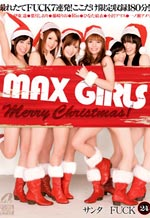 Max Ladies Merry Christmas 24 Fuck