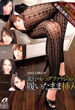 XV-911 - Max Girls 37 Stockings