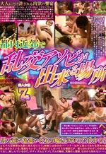 Party Sex Gangbang Near Tokyo