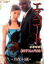 YSN-036 - Interracial Sex Asian Japanese Milf