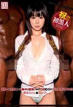 Interracial Pleasure Big Dick VS Girl
