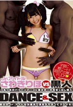 Idol Riho Sawaki Vs. Black Men