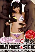 Idol Riho Sawaki Vs. Black Men