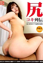 Ass Job Amateurs Japanese Butt Fuck