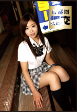 Shutoken Real Fuck With Asian Schoolgirl